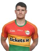 25 May 2017; Ciaran Moran of Carlow. Carlow Football Squad Portraits 2017 at O'Moore Park in Portlaoise, Co Laois. Photo by Eóin Noonan/Sportsfile