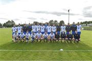 27 May 2017; The Waterford squad before the Munster GAA Football Senior Championship Quarter-Final match between Waterford and Cork at Fraher Field in Dungarvan, Co Waterford. Photo by Matt Browne/Sportsfile