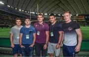 19 June 2017; Ireland players, from left, Luke McGrath, Paddy Jackson, Rhys Ruddock, Tiernan O'Halloran, and Dan Leavy during half-time in the Pearl Bowl, at the American Football East Japan Shakaijin Championship Final game between the IBM BigBlue and the OBIC Seagulls, in the Tokyo Dome in Tokyo, Japan. Photo by Brendan Moran/Sportsfile