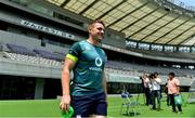 23 June 2017; Rory Scannell of Ireland during their captain's run at the Ajinomoto Stadium in Tokyo, Japan. Photo by Brendan Moran/Sportsfile