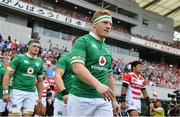 24 June 2017; James Tracy of Ireland walks out before the international rugby match between Japan and Ireland in the Ajinomoto Stadium in Tokyo, Japan. Photo by Brendan Moran/Sportsfile