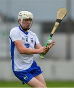 1 July 2017; Shane Bennett of Waterford during the GAA Hurling All-Ireland Senior Championship Round 1 match between Offaly and Waterford at Bord na Móna O'Connor Park in Tullamore, Co Offaly. Photo by Sam Barnes/Sportsfile