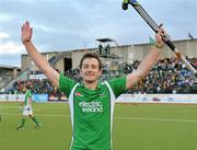 17 March 2012; John Jackson, Ireland, celebrates at the end of the game. Men's 2012 Olympic Qualifying Tournament, Ireland v Malaysia, National Hockey Stadium, UCD, Belfield, Dublin. Picture credit: Barry Cregg / SPORTSFILE