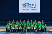 17 July 2017; Rising Stars! The Olympic Council of Ireland today announced a team of 40 to compete at the 2017 European Youth Olympic Festival (EYOF) in Gyor, Hungary from July 22nd to 30th. The multi-sport event will see Irish athletes, aged 13-17, compete against the best youth athletes in Europe. The six sports represented by Ireland are Athletics, Cycling, Gymnastics, Judo, Swimming, and Tennis. The female athletes lead the way with 25 selected to compete for their respective sport. Photo by Eóin Noonan/Sportsfile