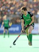 25 March 2012; Aine Connery, Ireland. Women's 2012 Olympic Qualifying Tournament Final, FIH Road to London, Belgium v Ireland, Beerschot T.H.C., Kontich, Antwerp, Belgium. Picture credit: Stephen McCarthy / SPORTSFILE