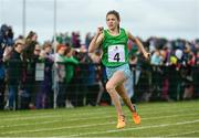 19 August 2017; Aobh Forde of Ratoath-Rathbeggan, Co Meath, competing in the Girls U12 and O10 4x100m relay event during day 1 of the Aldi Community Games August Festival 2017 at the National Sports Campus in Dublin. Photo by Sam Barnes/Sportsfile