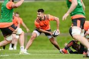 11 September 2017; Conor Murray of Munster during Munster Rugby squad training at the University of Limerick in Limerick. Photo by Diarmuid Greene/Sportsfile