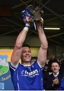 8 October 2017; Thurles Sarsfields captain Padraic Maher lifts the Dan Breen Cup after the Tipperary County Senior Hurling Championship Final match between Thurles Sarsfields and Borris-Ileigh at Semple Stadium in Thurles, Co Tipperary. Photo by Matt Browne/Sportsfile