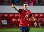 21 October 2017; Ian Keatley of Munster after the European Rugby Champions Cup Pool 4 Round 2 match between Munster and Racing 92 at Thomond Park in Limerick. Photo by Brendan Moran/Sportsfile