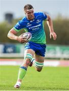 21 October 2017; James Cannon of Connacht during the European Rugby Champions Cup Pool 5 Round 2 match between Connacht and Worcester Warriors at the Sportsground in Galway. Photo by Matt Browne/Sportsfile