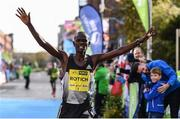 29 October 2017; Bernard Rotich of Kenya crosses the line to win the men's category during the SSE Airtricity Dublin Marathon 2017 at Merrion Square in Dublin City. 20,000 runners took to the Fitzwilliam Square start line to participate in the 38th running of the SSE Airtricity Dublin Marathon, making it the fifth largest marathon in Europe. Photo by Sam Barnes/Sportsfile