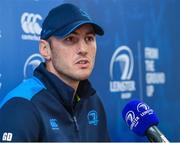 30 October 2017; Leinster backs coach Girvan Dempsey in attendance during Leinster Rugby Squad Press Conference at UCD, Belfield in Dublin. Photo by Matt Browne/Sportsfile
