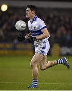 30 October 2017; Diarmuid Connolly of St Vincent's during the Dublin County Senior Club Football Championship Final match between Ballymun Kickhams and St Vincent's at Parnell Park in Dublin. Photo by Matt Browne/Sportsfile