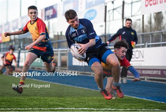 Newpark Comprehensive v St Fintan's High School - Bank of Ireland Vinnie Murray Cup Round 1