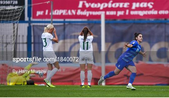Greece v Republic of Ireland - UEFA Women's 2021 European Championships Qualifier - Group I