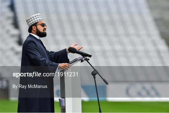 Eid Al-Adha Prayer 2020