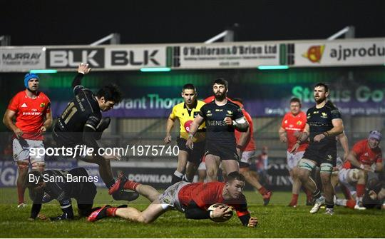Connacht v Munster - Guinness PRO14