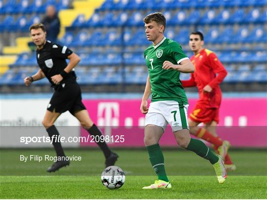 Montenegro v Republic of Ireland - UEFA European U21 Championship Qualifier
