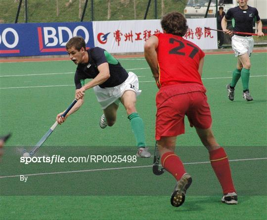 Ireland v Belgium - Hockey World Cup