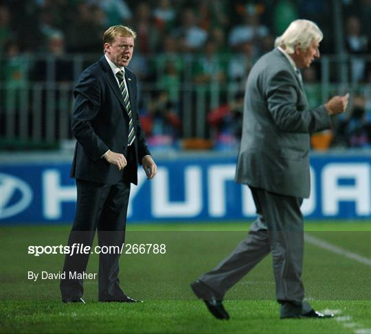 Czech Republic v Republic of Ireland - 2008 European Championship Qualifier