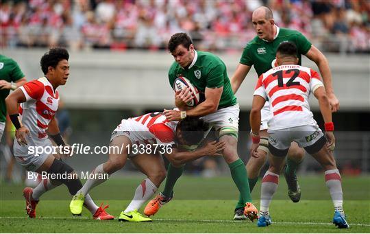 Japan v Ireland - International Match