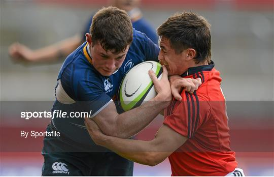 Munster v Leinster - Under 18 Schools Interprovincial